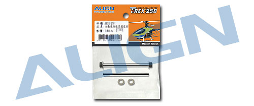 align-h25015-feathering-shaft-1.jpg