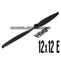 Electric Plane Propeller 12x12 E