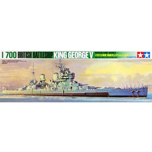 1/700 Waterline Series  1/700 British Battleship King George V  #77525