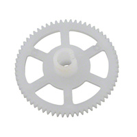 Blade Main Gear mCP X BLH3506