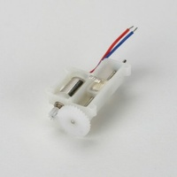 E-Flite Replacement Servo Unit BMCX EFLH1066