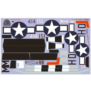 FMS 1400mm P-51D SU131-Petie 2nd Decal Sheet #FMSSU131P2