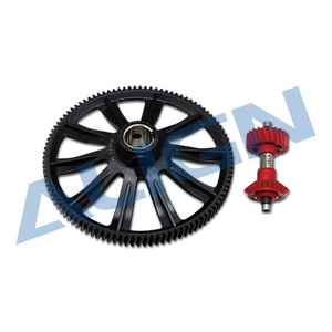 H70G012XXW  102T M1 Helical Autorotation Tail Drive Gear Set