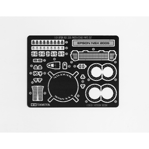 Tamiya 12610 Epson NSX 2005 1:24 Scale Photo-etched Parts