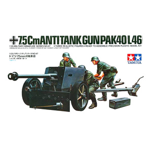 Tamiya #35047 - 1:35 German 75Mm Anti Tank Gun Kit