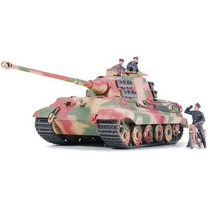 Tamiya 35252 German King Tiger Ardennes Front Scale 1:35