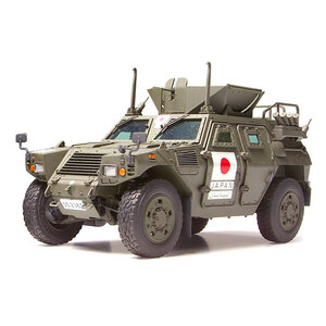Tamiya Light Armoured Vehicle Iraq Humanitarian Assistance Unit 1:35 Scale Model Military Miniature Series No.275 #35275