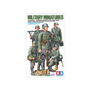 German Infantry Set (Mid-WWII) 1:35th Model Figures #35371