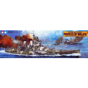 Tamiya #78011 - 1:350 British Prince Of Wales Kit