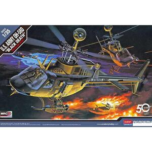 Academy OH-58D Kiowa Black Death 1:35 Plastic Model Kit #ACA-12131