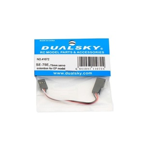 Dualsky 75mm Light Weight Servo Extension Lead