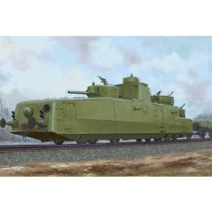 Soviet MBV-2 Armored Train #85514