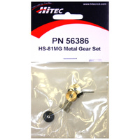 Hitec Servo Gear Set Metal HS-81/82MG HT6386