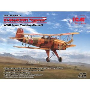 "ICM 32032 Ki-86a / K9W1 ""Cypress"", WWII Japan Training Aircraft 1/32 #32032"