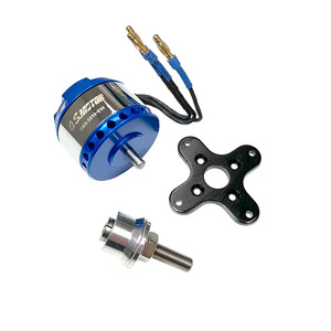 O.S. OMA-5010-810 Brushless Motor